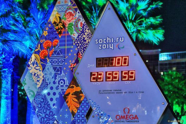 Sochi 2014 100 days to go