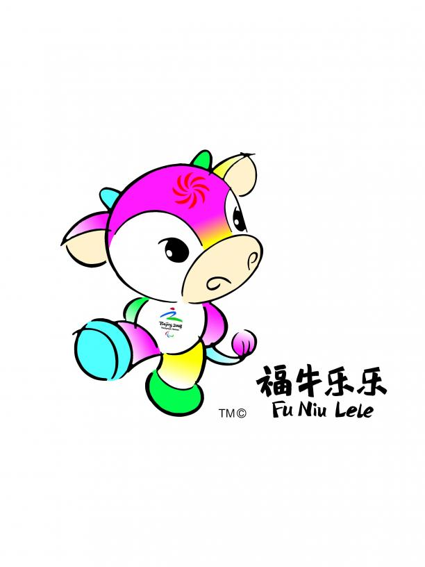 a coloured cow