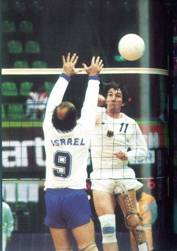 Match Volleyball, Seoul 1988