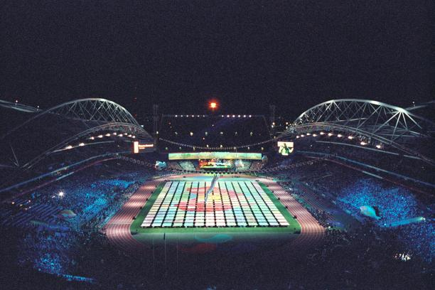 A picture of an overview of a stadium