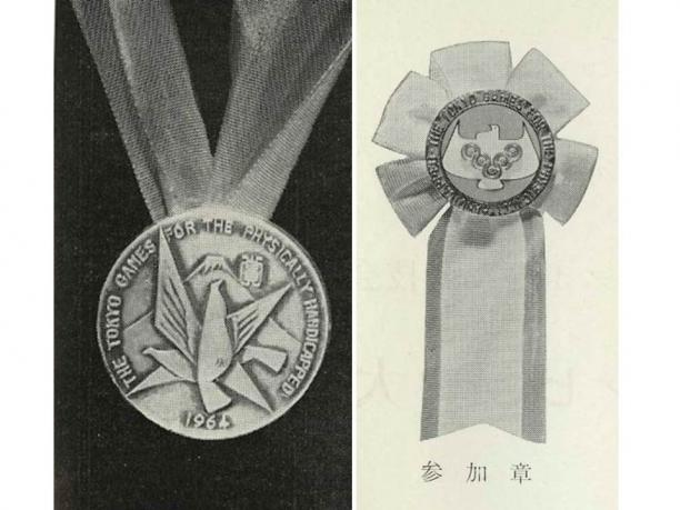 Tokyo 1964 Paralympic medals