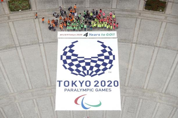 A Tokyo 2020 emblem can be seen from up.