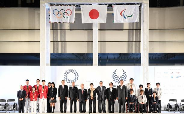 The Paralympic flag will join the Olympic flag on a tour of Tokyo