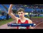 Men's 400m T13 - 2011 IPC Athletics World Championships