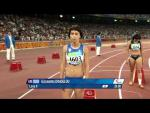 Women's 200m T13 - Beijing 2008 Paralympic Games - Paralympic Sport TV