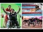 2017 Paralympic Sport Awards: Best Male Nominees - Paralympic Sport TV