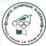 Logo Algerian National Paralympic Committee