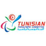 Logo Tunisian Paralympic Committee