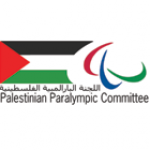 Logo Palestinian Paralympic Committee