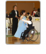Wheelchair dance sport biographies icon
