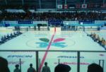 Start of a match Ice Sledge Hockey Nagano 1998