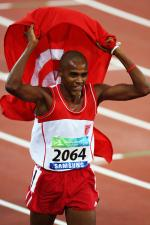 Abderrahim Zhiou celebrating