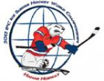 2012 IPC Ice Sledge Hockey Worlds Logo