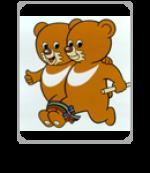 Seoul 1988 mascots icon