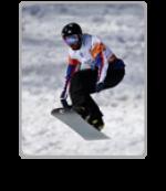 Snowboard highlight icon