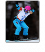 Snowboard 2 highlight icon