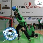 'IPC Top 50 2015  No 48 Underdogs Turkey take double gold in goalball' logo