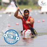 'IPC Top 50 2015  No 38 Reynolds Swoboda make splash in paracanoe square' logo