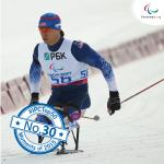 'Top 50 moments 2015  No 30 Soule becomes most decorated US Nordic skier' logo