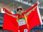 Xia Zhou CHN the Gold Medal winner in the Women's 200m