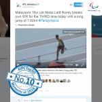 'IPC Top 50 moments 2016  10  square' logo