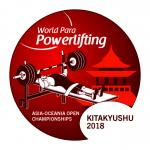 the official logo of Kitakyushu 2018