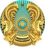 official funding partner of Nur-Sultan 2019
