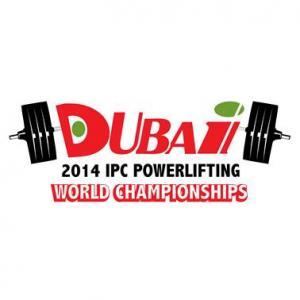 Dubai 2014 logo square