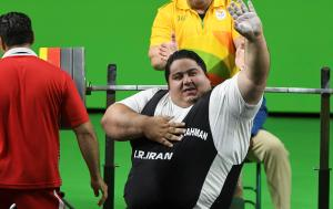 IPC Powerlifting sports icon - horizontal