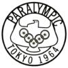 'Tokyo 1964' logo