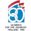 Logo Arnhem 1980